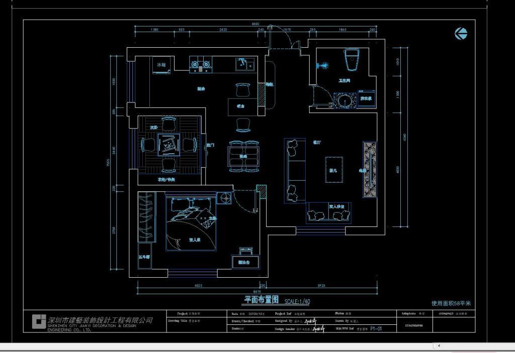 小户型cad家装平面图
