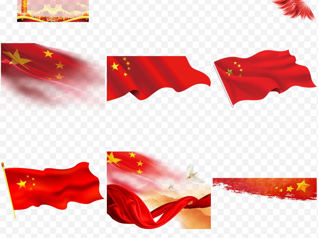 八一中国国旗天安门人民大会堂背景png