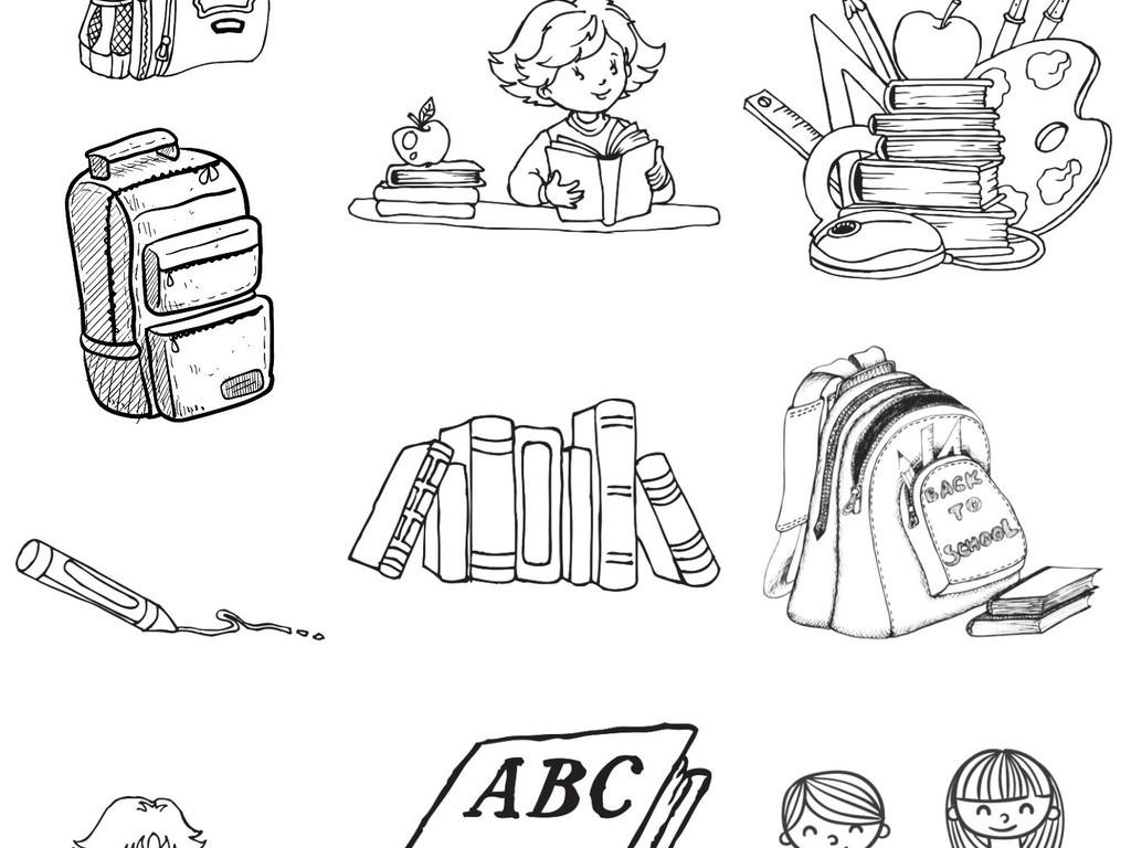 毕业季开学季儿童节看书的小孩免扣png