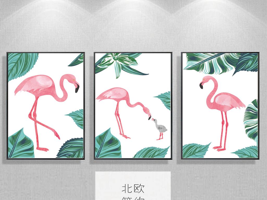 小清新北欧装饰画火烈鸟羽毛无框画(图片编号:)_动物图片