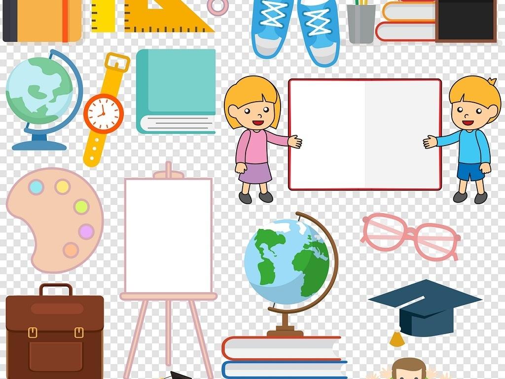 卡通儿童书本文具开学季png素材