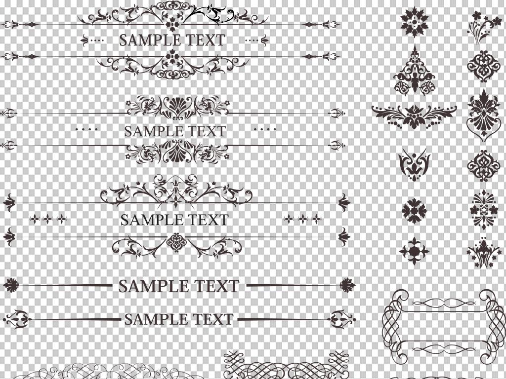 手绘矢量图免抠图高清晰素材花边元素欧式花边免抠素材透明素材欧式
