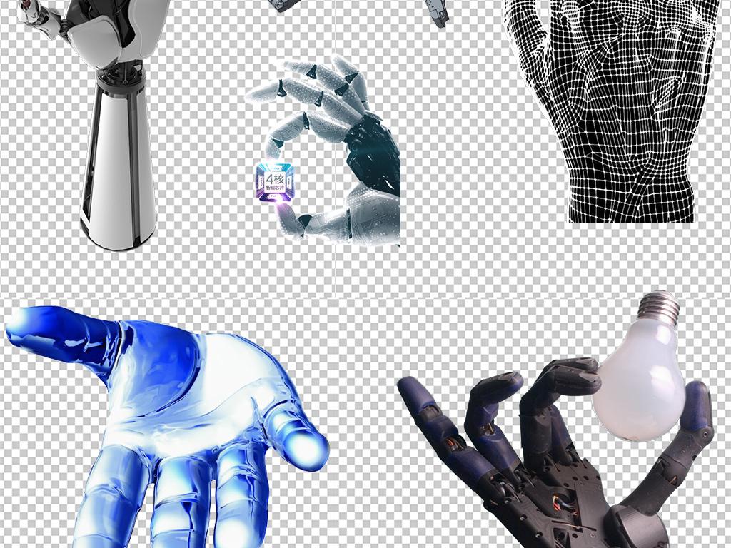 科技手机械机器人手智能png免扣元素素材