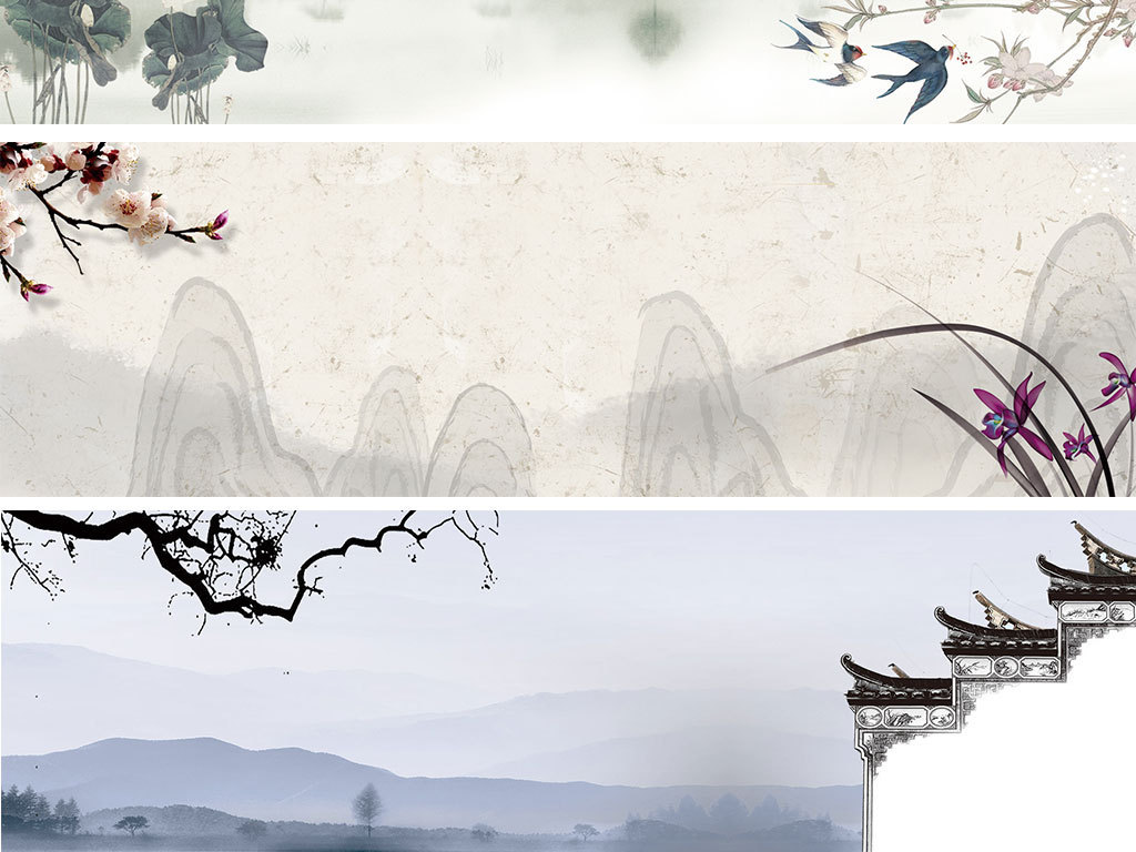 原创手绘水墨中国风宣纸贺卡建筑背景图