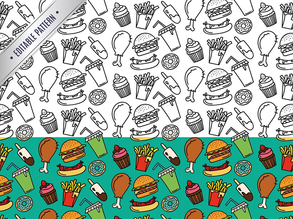 手绘快餐食品元素背景底纹矢量素材