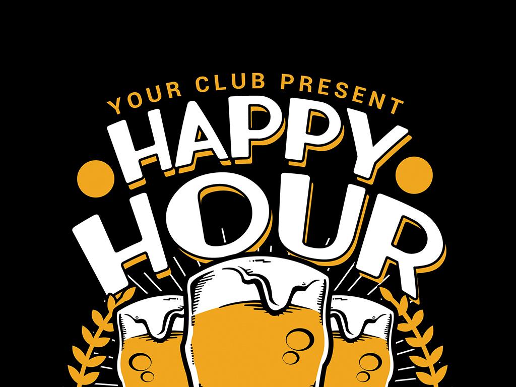 个性手绘高端啤酒节酒吧酒馆ps创意海报