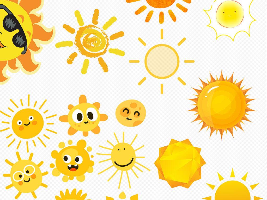 太阳手绘卡通可爱太阳公公夏日表情素材图片下载png素材 效果素材