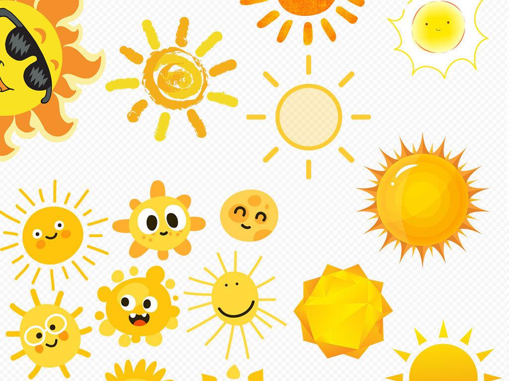 太阳卡通图片素材太阳光线太阳光晕手绘