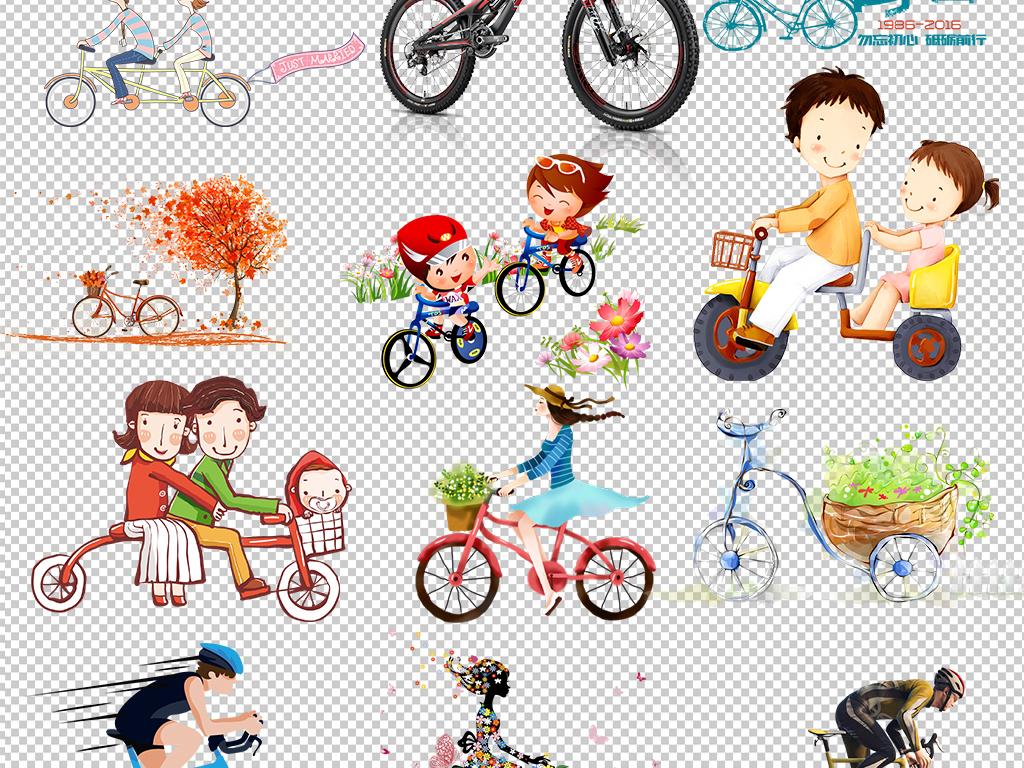 卡通自行车单车图片png素材