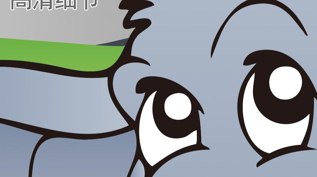 儿童房幼儿卡通动物电视背景墙狮子大象贴画