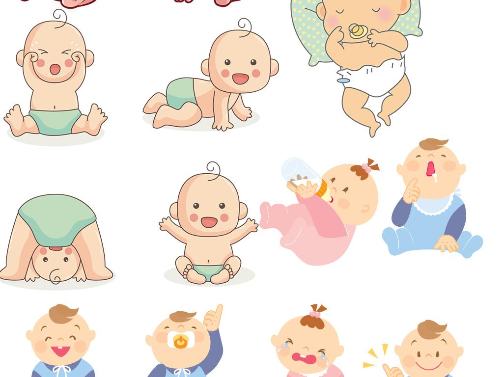 卖萌手绘幼儿超可爱儿童手绘婴儿母婴素材宝宝