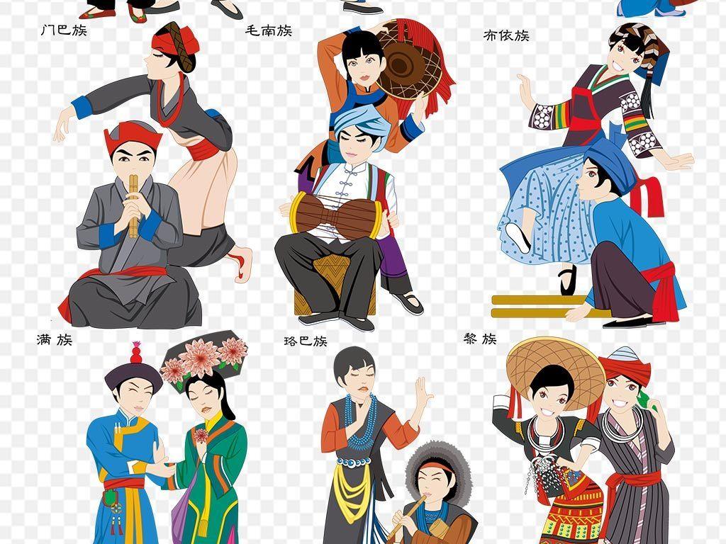 56民族团结卡通画图片展示图片