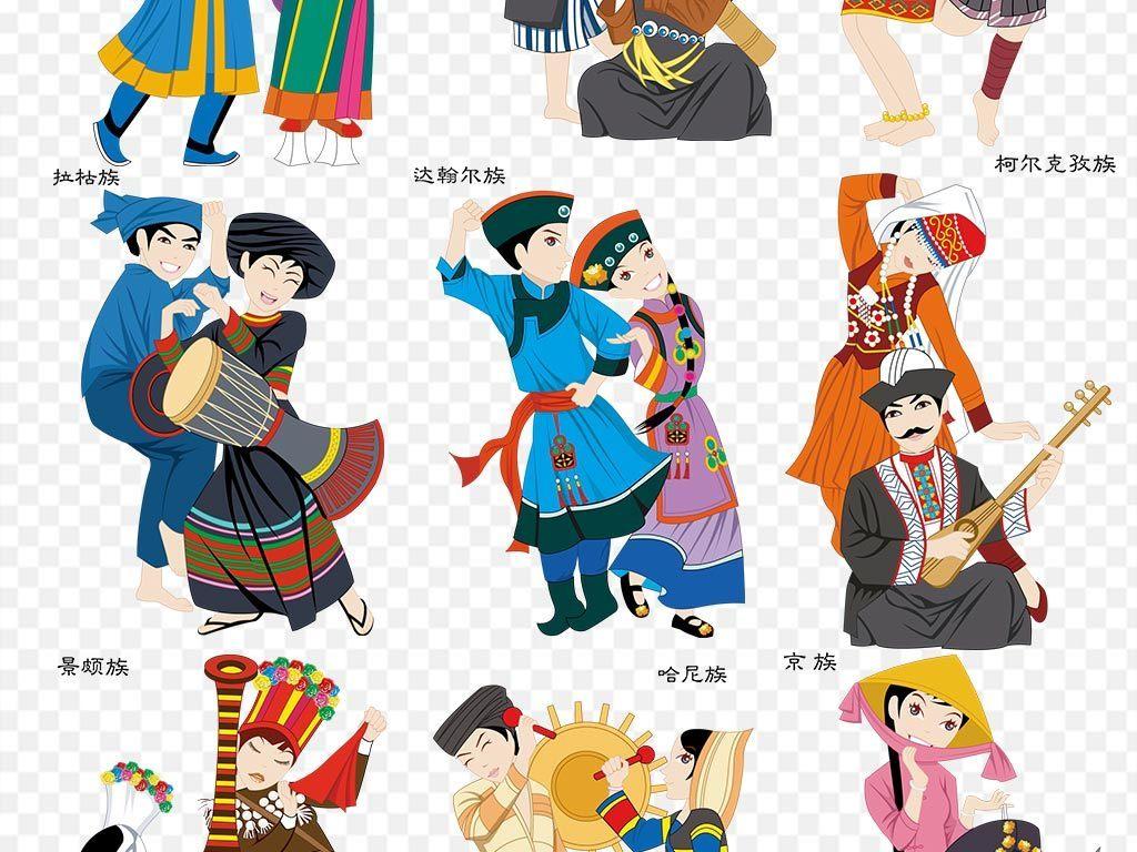少数民族跳舞卡通人物装饰画少数民族男女少数民族人物画卡通画少数