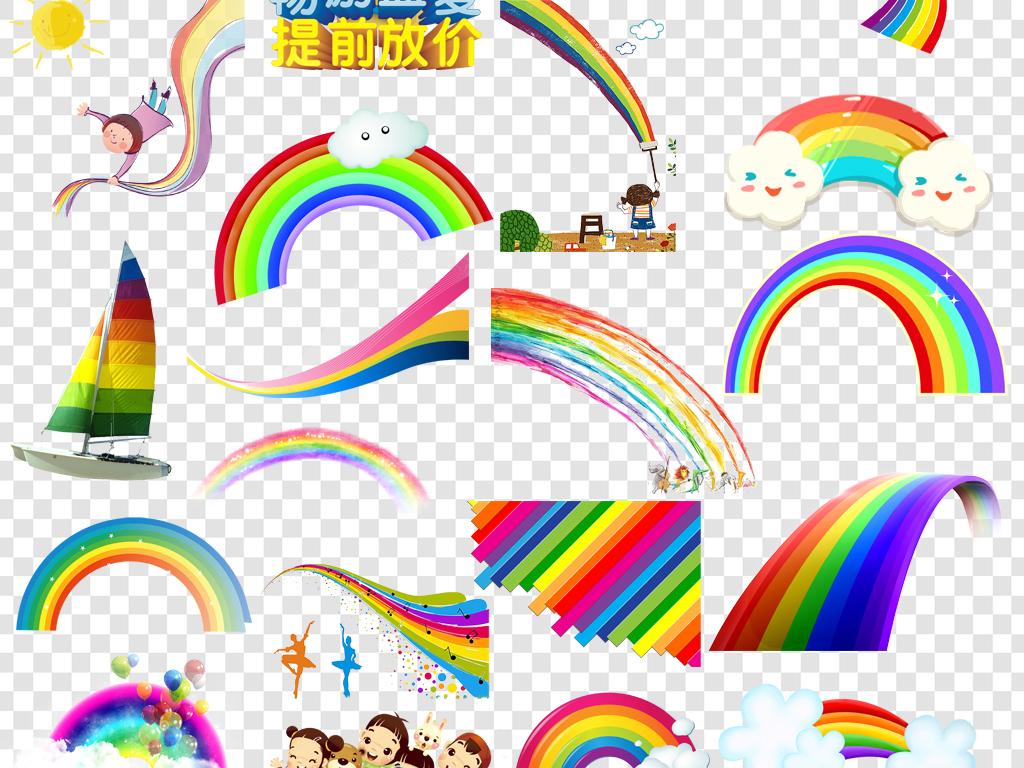 卡通手绘彩虹png免扣素材