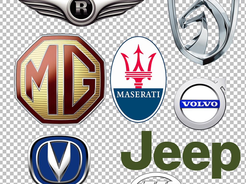 名牌轿车品牌汽车图标标志png免扣集合图片