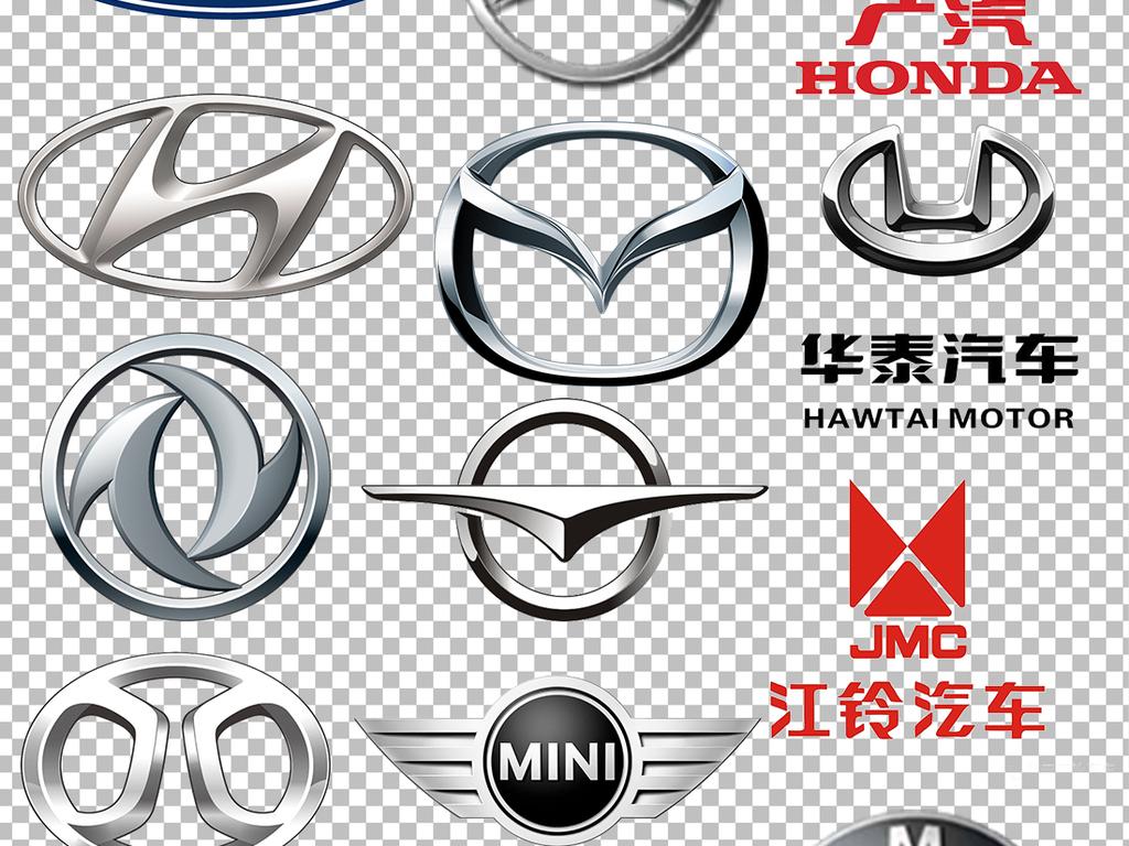 logo玛莎拉蒂标志设计汽车图标汽车大全设计元素标志集合名牌品牌汽车