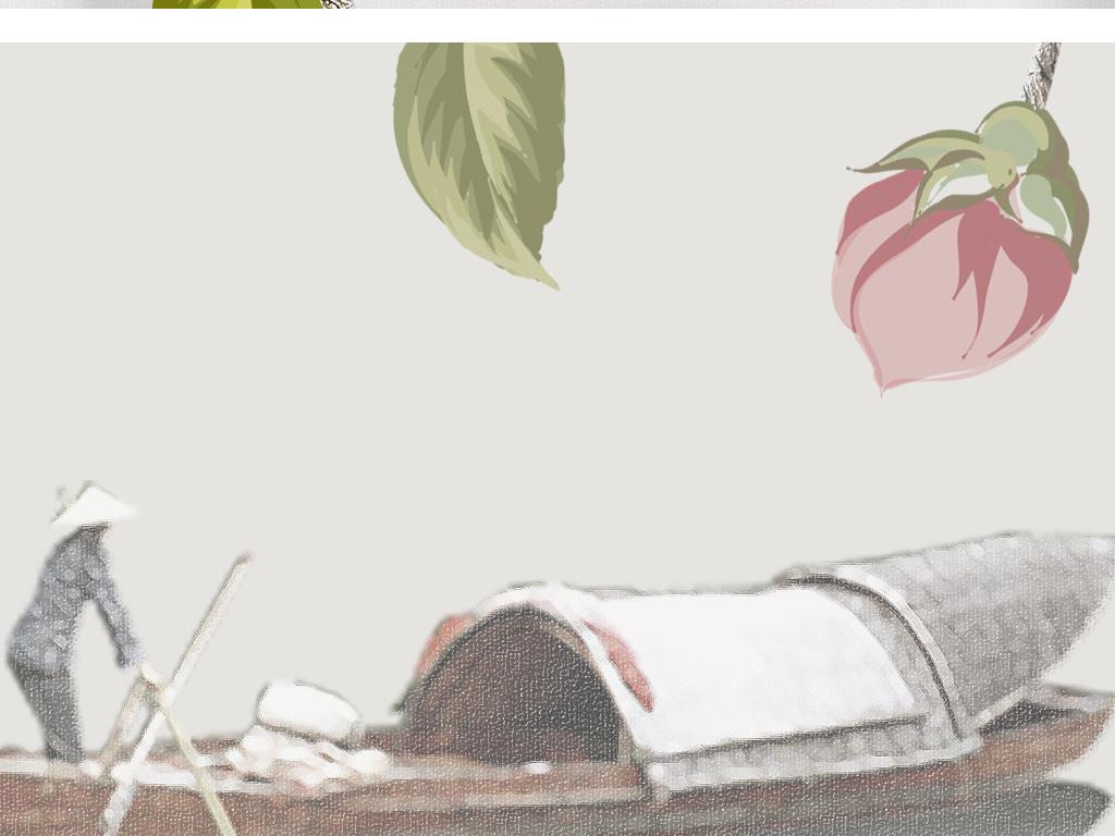 小清新简约手绘牡丹花工笔画花鸟家和万事兴壁画背景墙