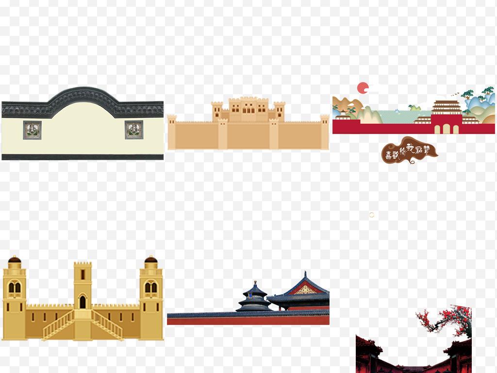 手绘建筑设计卡通元素手绘中国风手绘元素西安城墙西安古城墙城墙图片