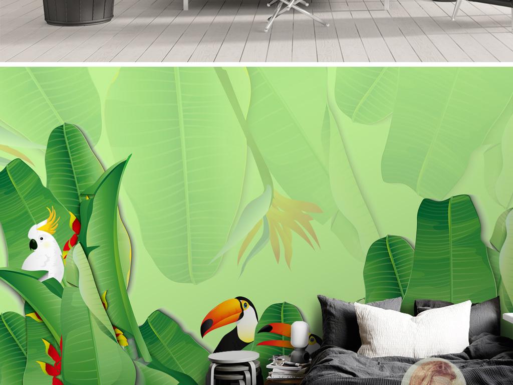 手绘热带植物背景墙绿植壁画壁纸