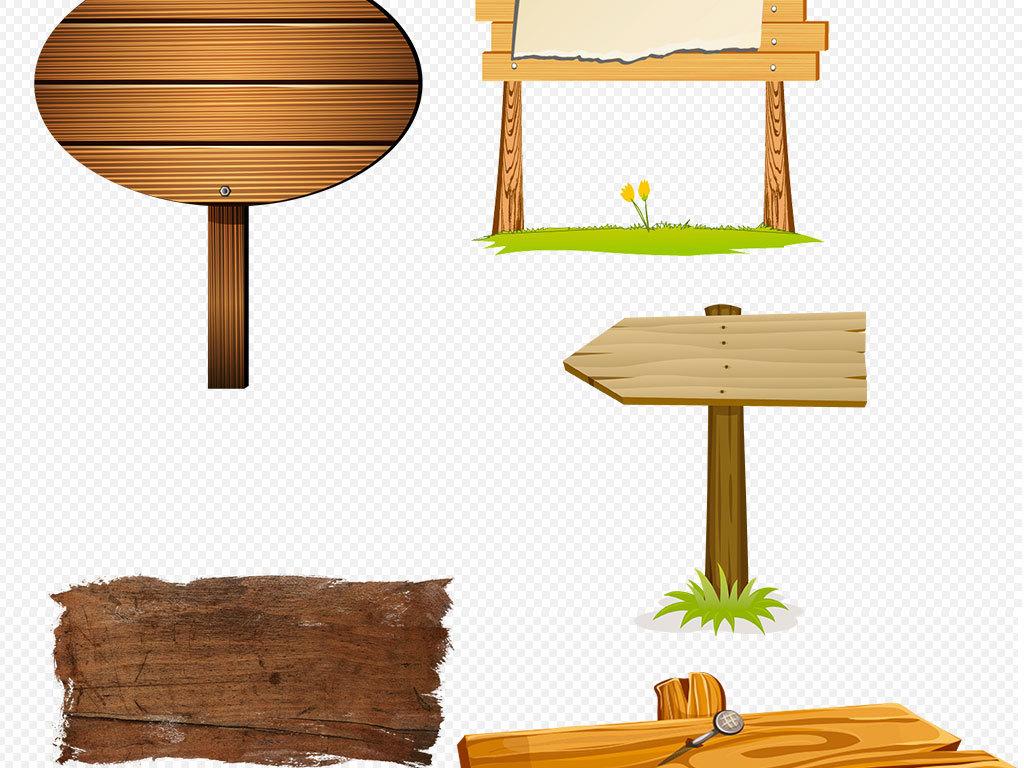 木板告示栏png素材集合 位图, rgb格式高清大图,使用软件为 photoshop