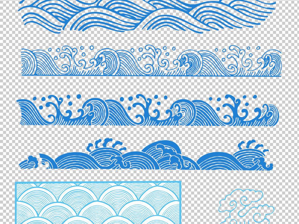 中国风波浪纹图案png免抠素材