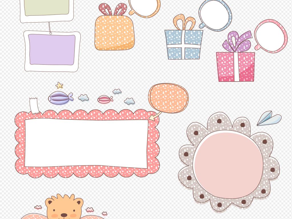 卡通边框边框素材背景图片红包图片生日快乐背景图片纯白色背景图片