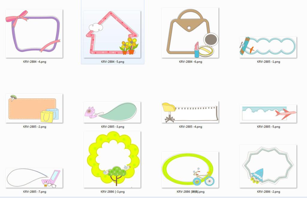 免抠元素 花纹边框 卡通手绘边框 > 儿童学生卡通边框  素材图片参数