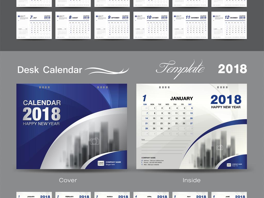创意蓝色2018日历台历设计矢量模板图片
