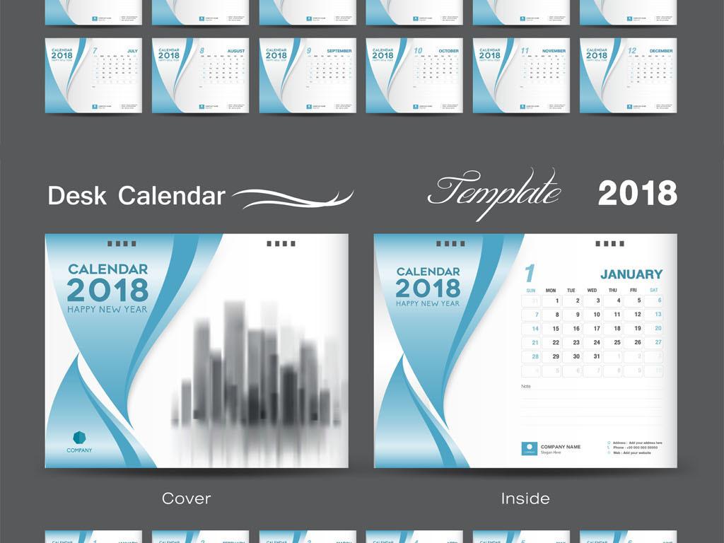 创意蓝色2018日历台历设计矢量模板