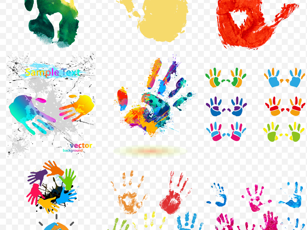 彩色水彩卡通手掌印指纹掌印png素材 位图, rgb格式高清大图,使用