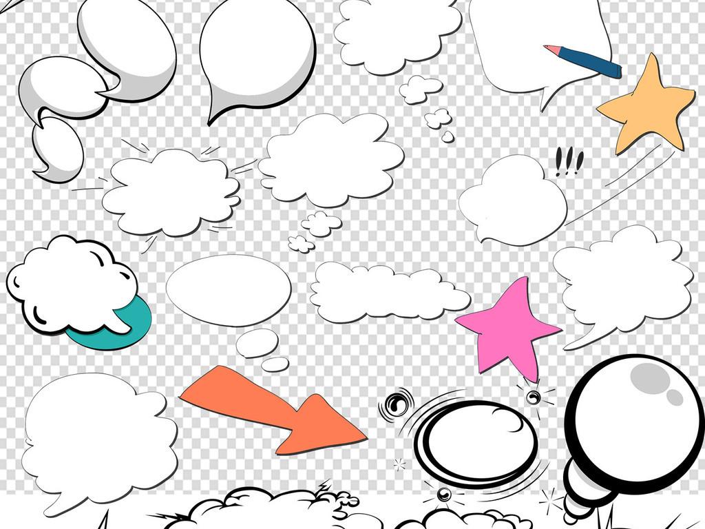 对话气泡对话框png免抠对话框可爱手绘