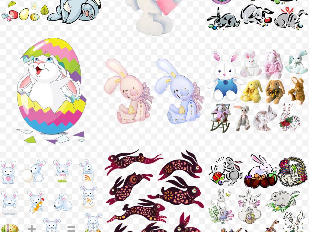我图网提供精品流行卡通手绘可爱兔子小白兔动物png设计元素素材下载,作品模板源文件可以编辑替换,设计作品简介: 卡通手绘可爱兔子小白兔动物png设计元素 位图, RGB格式高清大图,使用软件为 Photoshop CC(.png) 卡通 卡哇伊 卡哇伊表情 搞笑兔子
