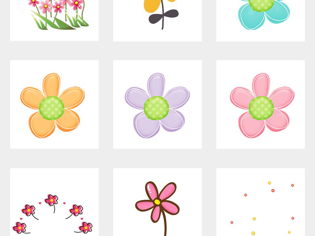 卡通手绘小清新花朵绿色植物儿童小花png
