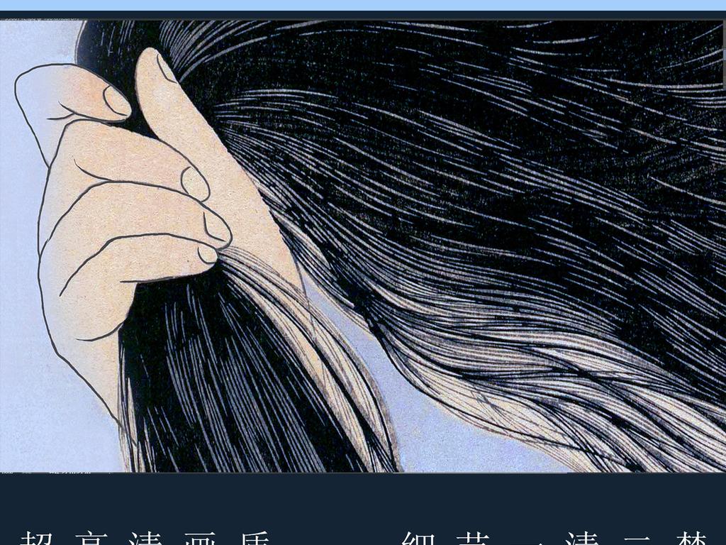 本美女画浮世绘艺妓画绘画图片设计素材 高清模板下载 39.37MB 全