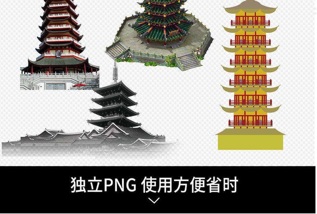 模型杭州建筑可爱手绘设计元素海报素材雷峰塔素材卡通房子卡通小房子