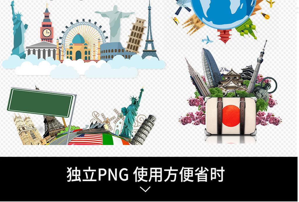 png)旅行手抄报旅游小报暑假小报