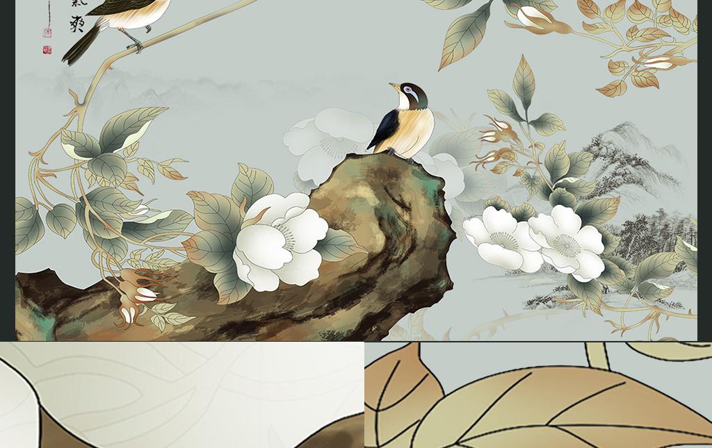 秋高气爽手绘花鸟背景墙(图片编号:16893478)_田园墙