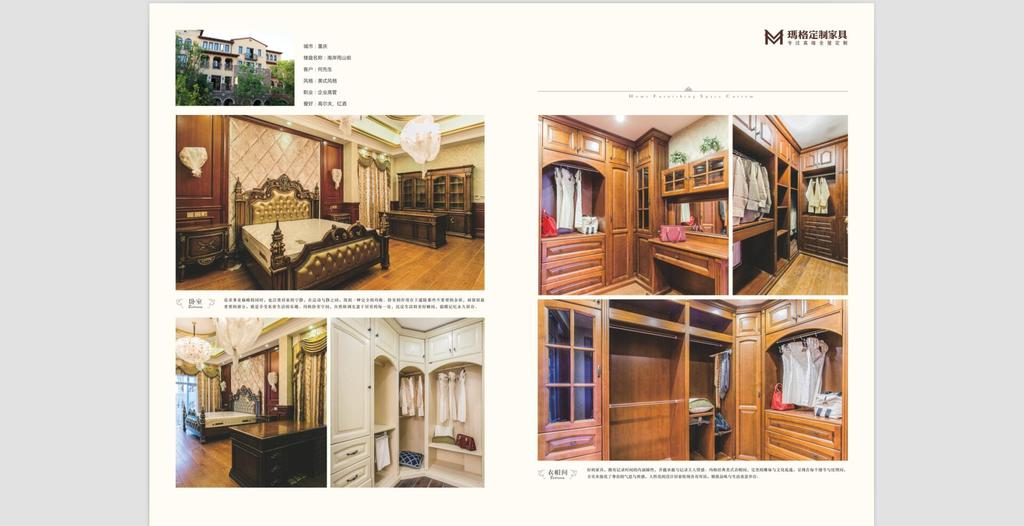 衣帽间衣柜岛台实景照片印刷照片中式展厅效果图高清公司图册定制整木