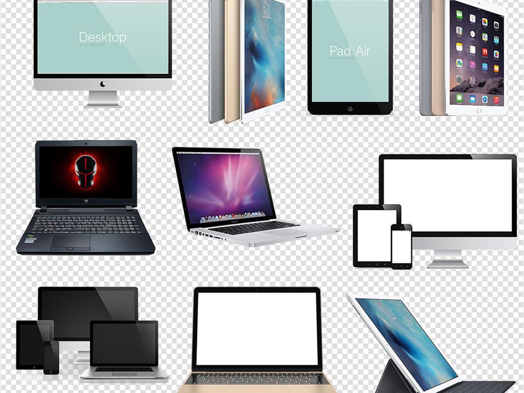 电脑笔记本电脑平板ipad免扣png素材图片设计_高清(26图片