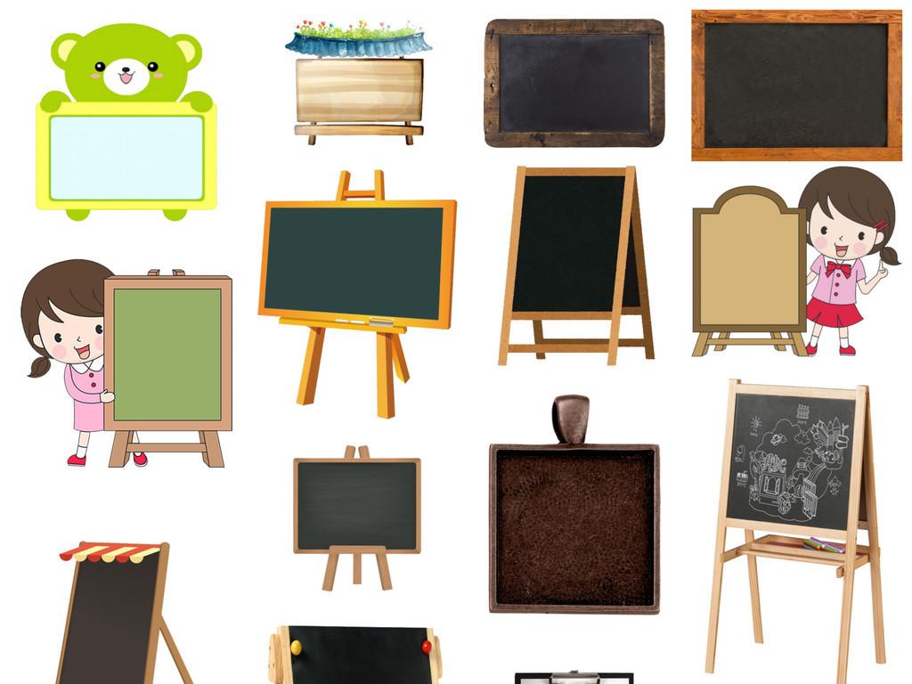 画板设计图案大全手绘