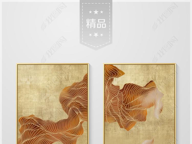 新中式抽象金色线条禅意装饰画无框画