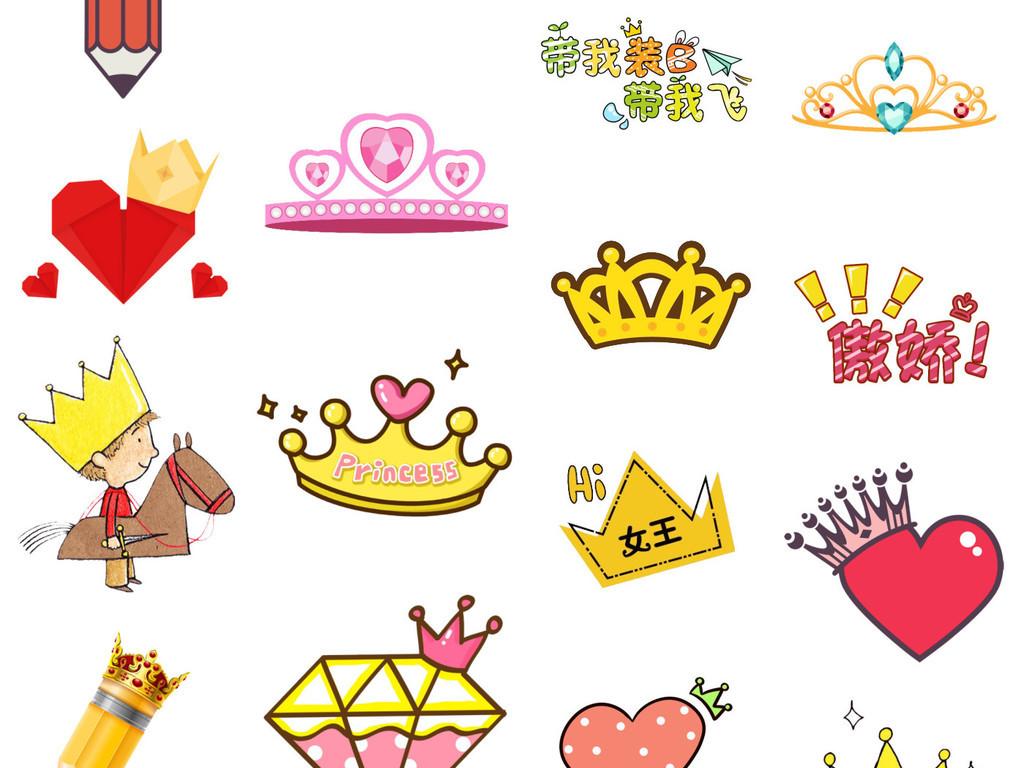 设计元素 自然素材 其他 > 手绘卡通金色国王王后皇冠王冠免扣png