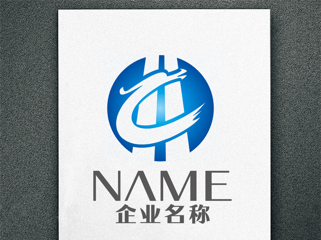 平面|广告设计 标志logo设计(买断版权) 汽车运输logo > ch龙腾盛世