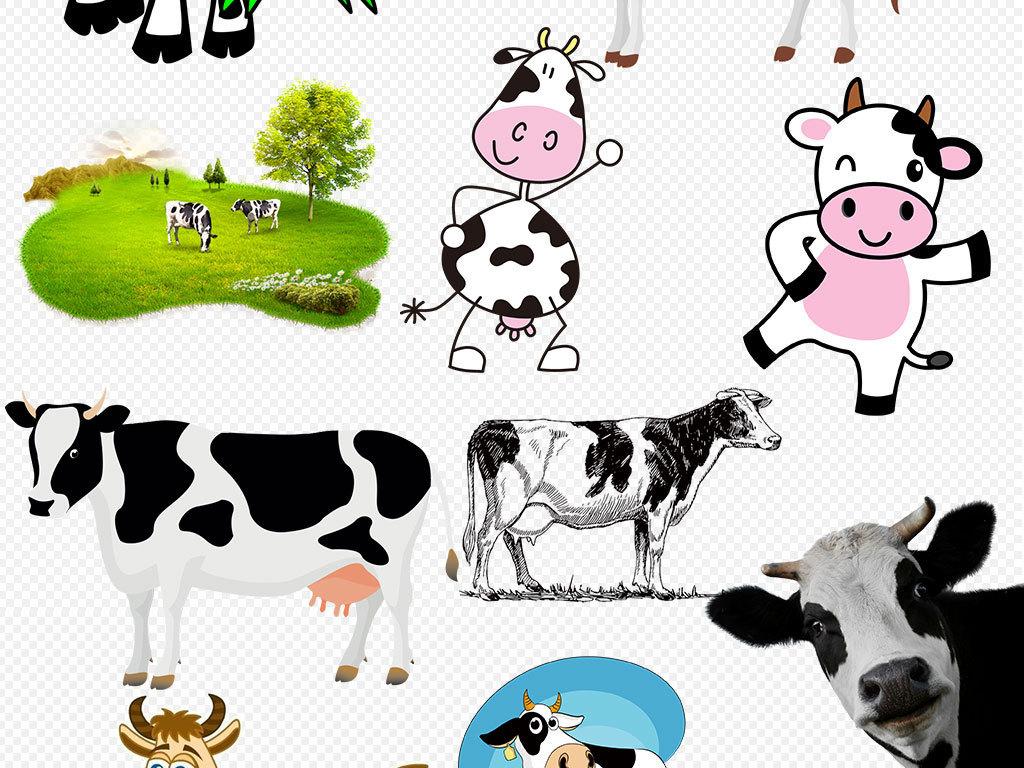 原创卡通可爱小奶牛手绘奶牛图片免扣png