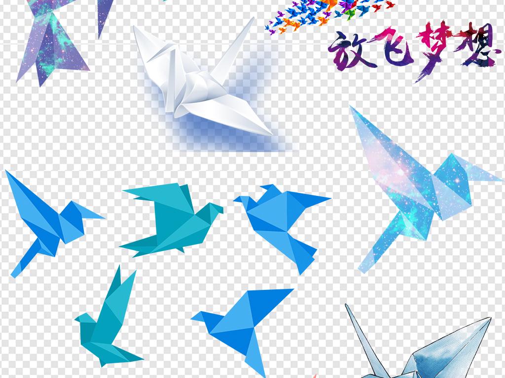千纸鹤放飞梦想图片素材图片