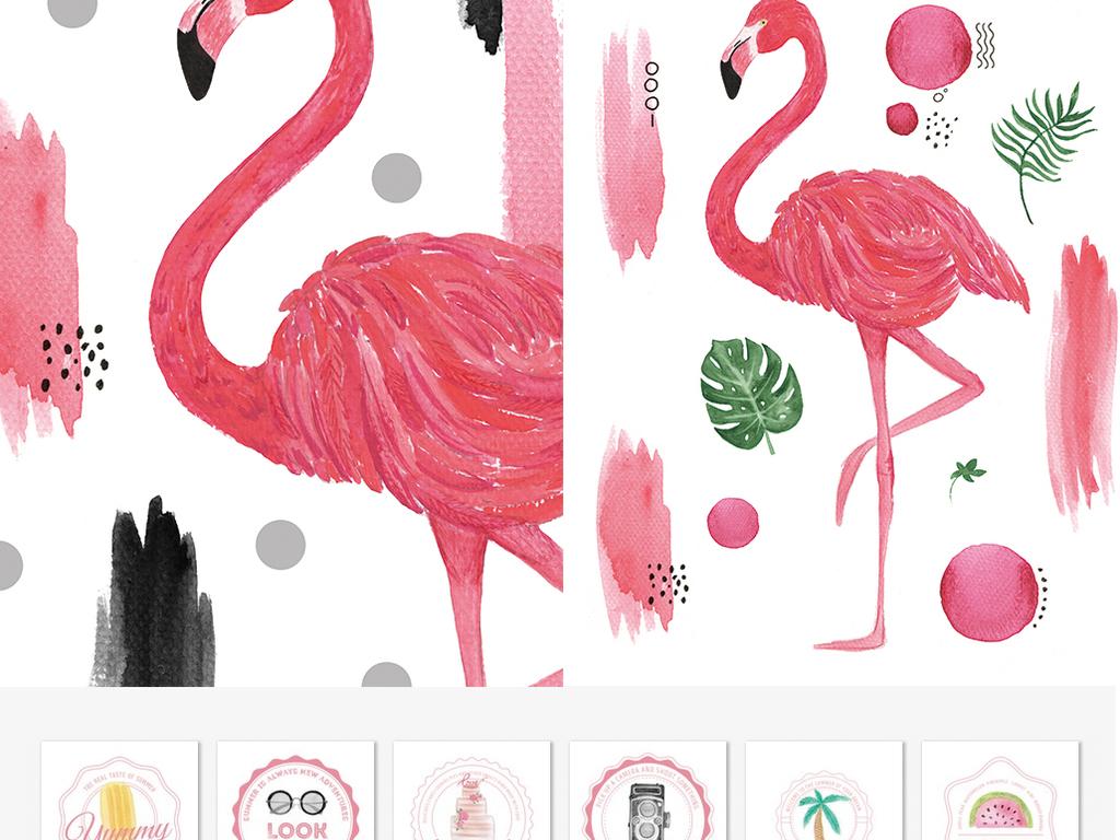 手绘水彩火烈鸟植物含12logo-psd