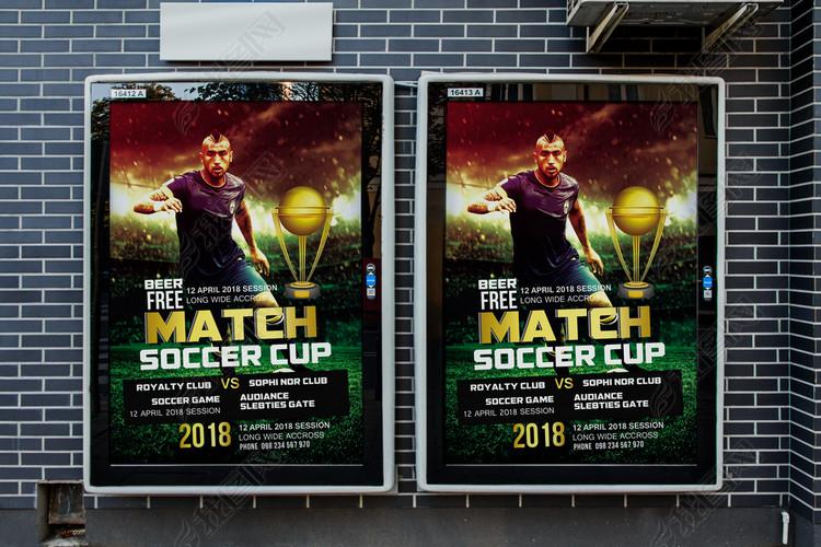 激情足球盛宴2018俄罗斯世界杯足球比赛宣传