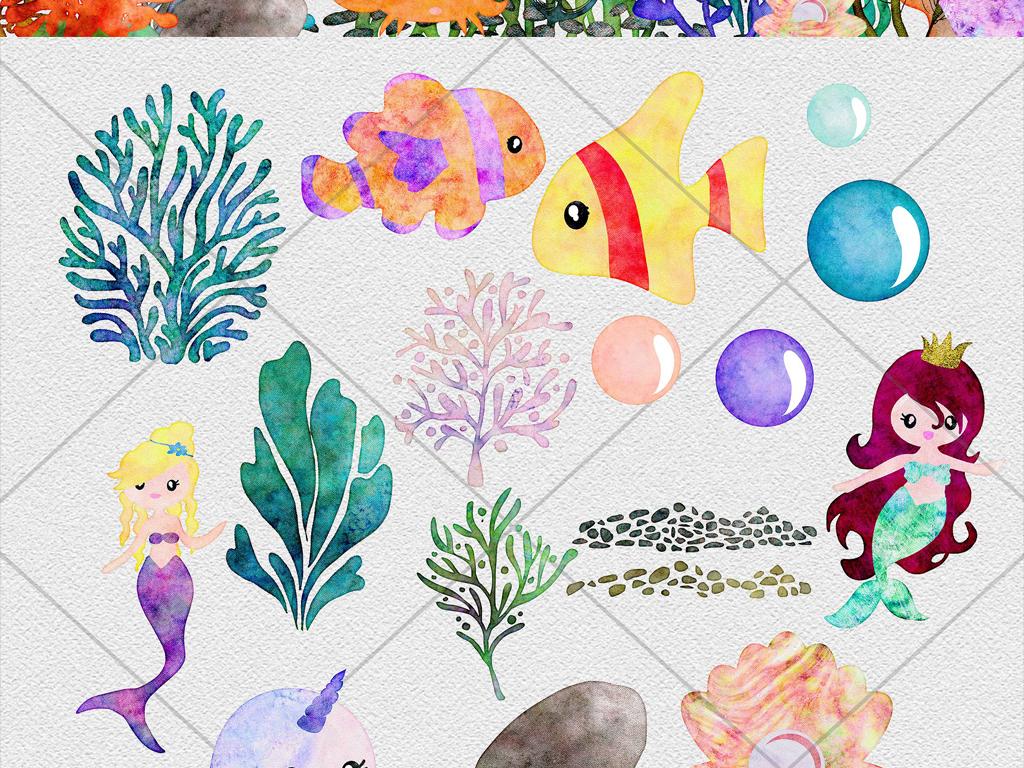 png)手绘水彩png水彩剪贴画海底世界