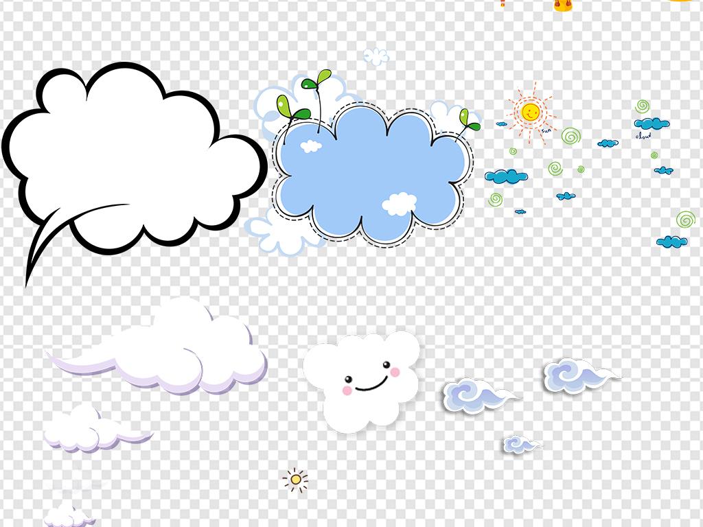 云朵图片云朵psd                                  手绘