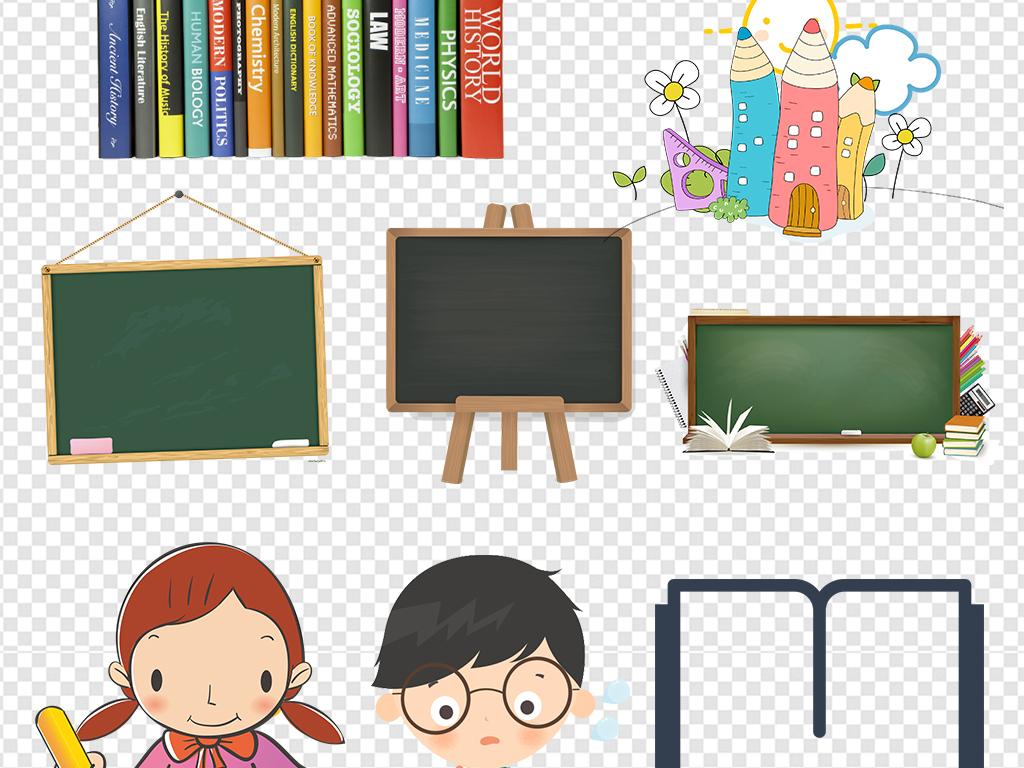 卡通儿童小学生幼儿学习读书上课素材